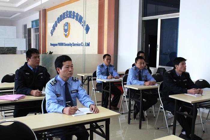 粤保保安公司大队理论培训