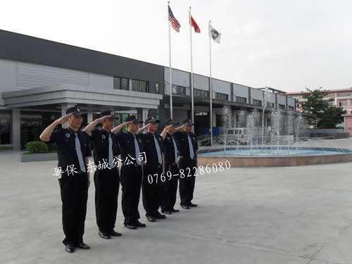 国邦公司保安队